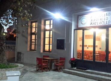 Κοινωνικό καφενείο – μαγειρείο στη Σάμο